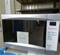 珠江WXJ-Ⅲ微波消解装置(广东泰宏)