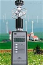 FYF-1便攜風向風速儀