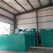 食品加工一體化廢水處理設備供求廠家