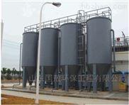 造纸厂废水处理设备