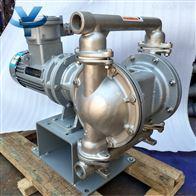 DBY-25不锈钢电动隔膜泵