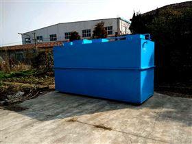 污水处理福泉市医院地埋式污水处理装置处理标准