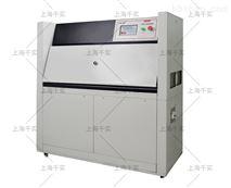 UV紫外加速老化試驗機/耐紫外老化箱