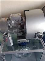 RB-81D-2碳氢超声波清洗机专用风机