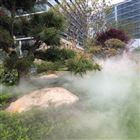 公园人造雾景观系统