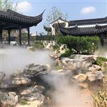 景观降温喷雾降尘