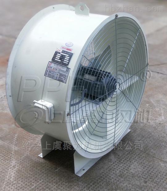 BF-4Q4低噪音大风量变压器轴流风机