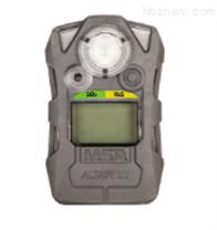 天鷹2X便攜式氣體檢測儀