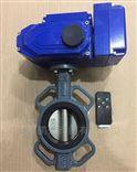 D971F电动调节型蝶阀