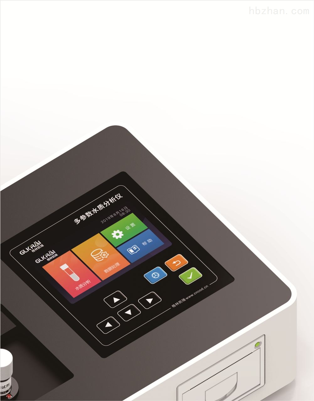 在线cod测定仪品质保证,COD检测仪供应,全国顺丰包邮