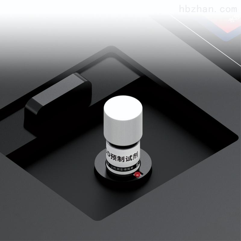 水质cod测定仪定制生产,多参数水质分析仪水质检测专用,全国顺丰包邮