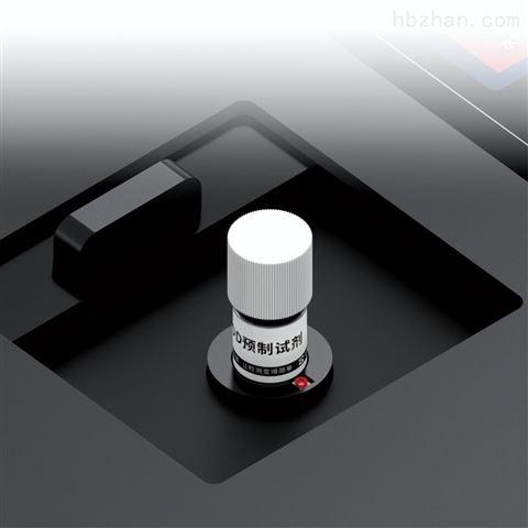 实验室余氯快速测定仪