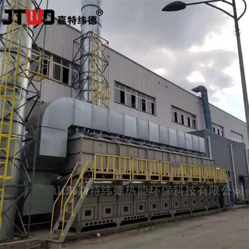 有机废气催化燃烧设备工业废气治理