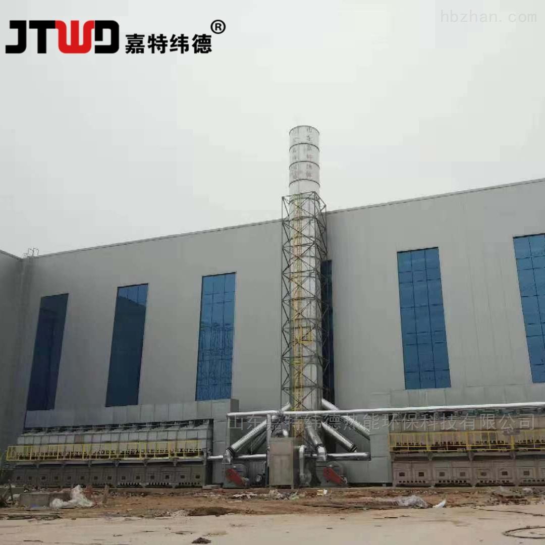 工业废气处理设备蓄热催化燃烧法净化效率
