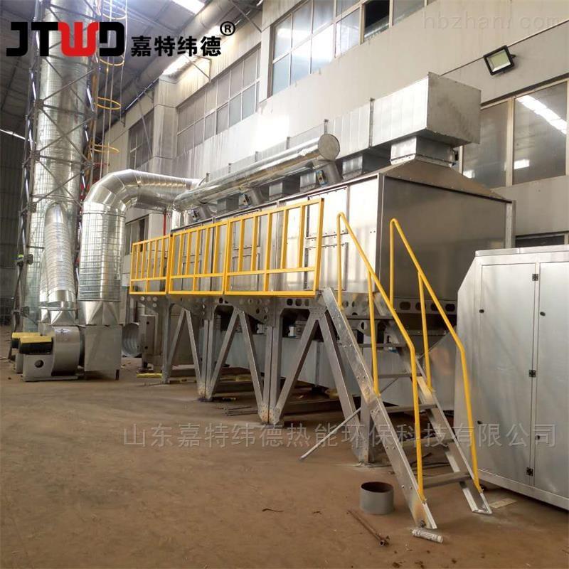 如何保障工业废气处理环保设备安全运行