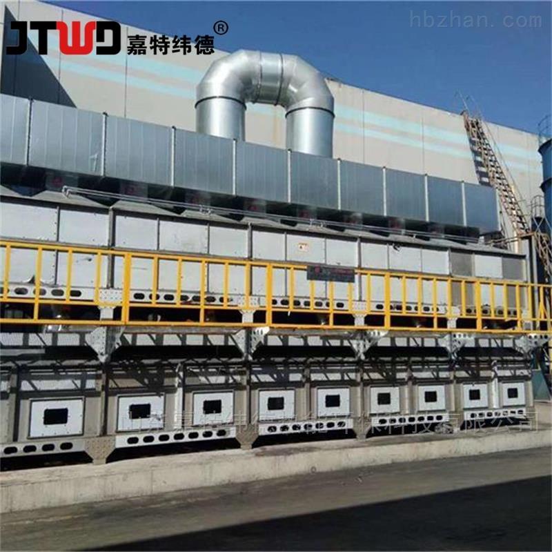工业废气处理设备如何提升治理水平