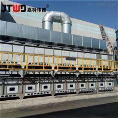 4万风量vocs催化燃烧设备贵金属催化剂反应温度