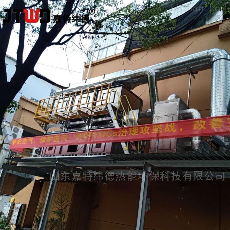 Voc废气处理设备厂家喷漆行业催化燃烧炉