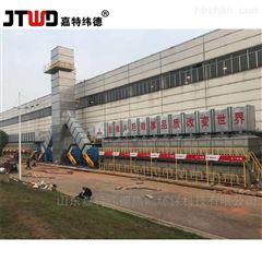 JTWD-HCR-10VOCs处理工艺rco催化燃烧设备技术分析
