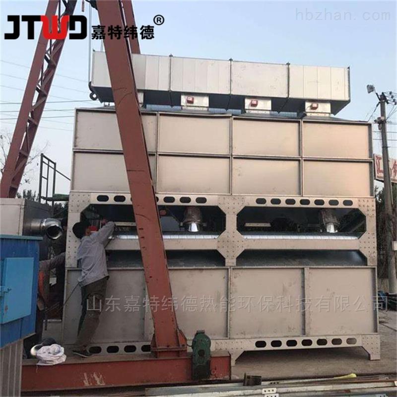 催化燃烧装置废气净化器生产厂家不锈钢材质