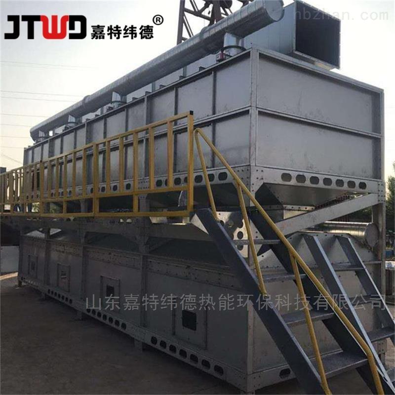 有机废气净化设备催化燃烧装置安全运行