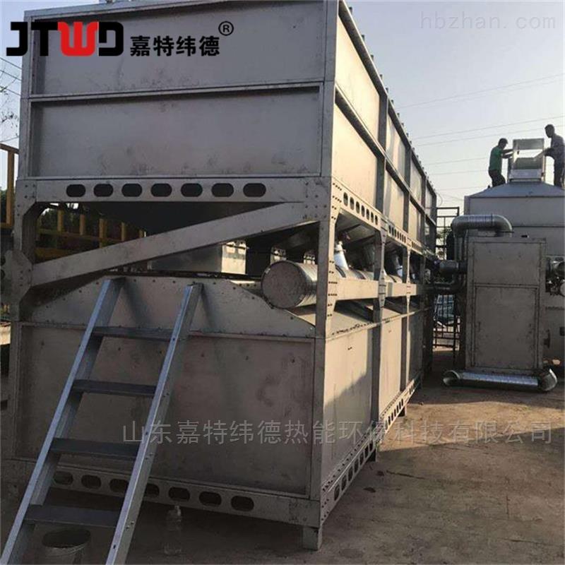 新品不锈钢材质RCO催化燃烧废气处理设备