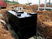 海东地区地埋式洗涤废水处理设备供应商