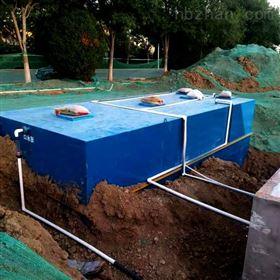 RCYTH-0.5拉萨市地埋式一体化生活污水处理装置