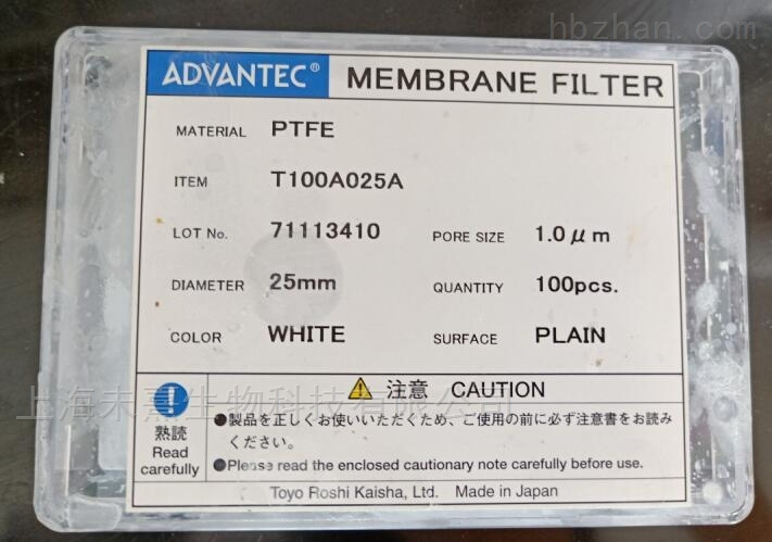 日本Advantec孔径1.0um疏水性PTFE滤膜