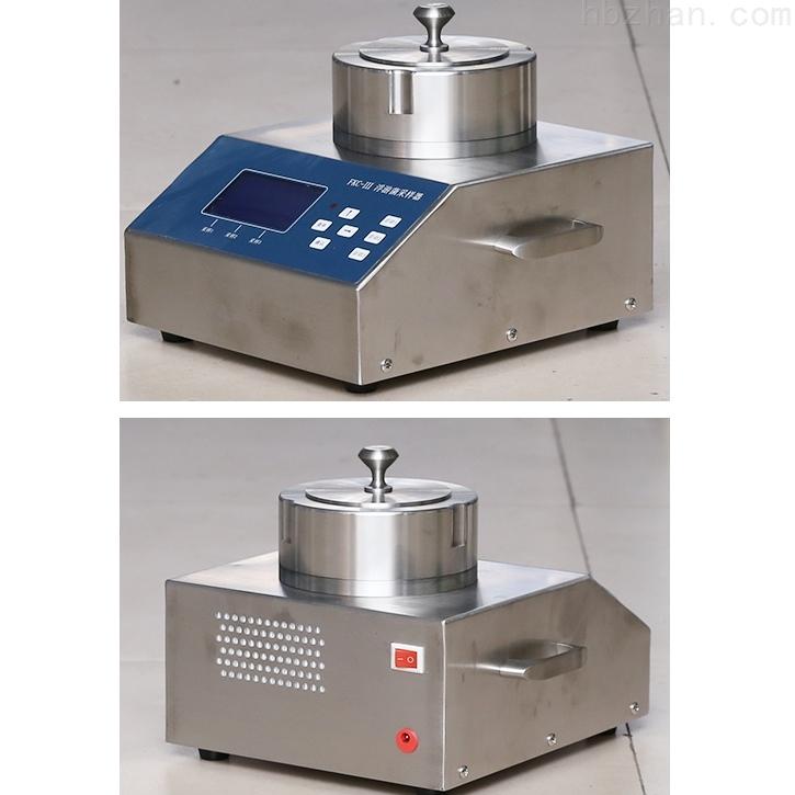 台式浮游菌采样器
