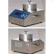 FKC-III台式浮游菌采样器