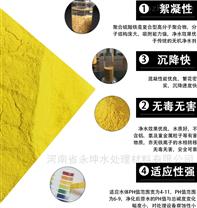 聚合氯化铝的分类以及使用领域