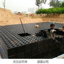 雨水蓄水模块厂家