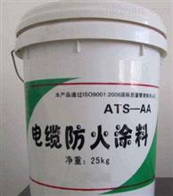 北京油性电缆防火涂料 水性涂料