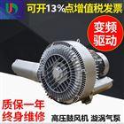 工业低噪音优质双段式双叶轮高压鼓风机