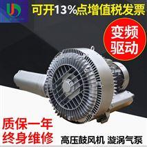 工業低噪音優質雙段式雙葉輪高壓鼓風機