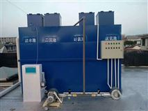 白银市社区医院一体化污水处理系统供应商