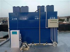 RCYTH-0.5白银市社区医院一体化污水处理系统供应商
