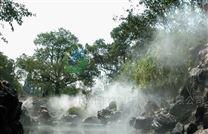 承德市假山人造雾景观喷雾系统