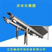 砂水分离器固液分离一体化污水处理设备