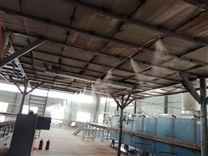 水泥厂高效除尘设备干雾除尘系统