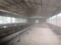 云南大型养殖场专用喷雾消毒设备