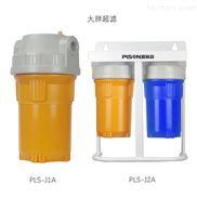 大胖超滤净水器PLS-J1A/J2A