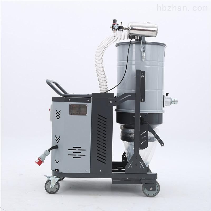 金属碎屑清理移动式工业吸尘器
