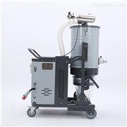 金屬碎屑清理移動式工業吸塵器