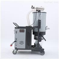 SH-5500金属碎屑清理移动式工业吸尘器