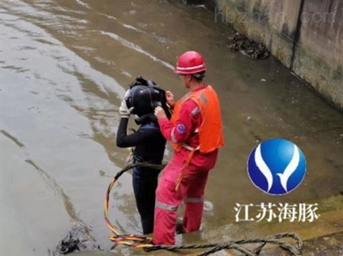 崇州市打捞队