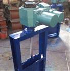 DLMD电动方形插板阀