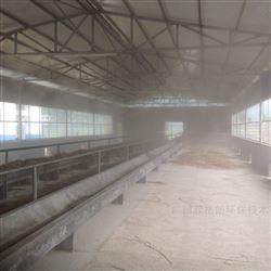 FGL-XDCC阳江猪场除臭新科技智能高压喷雾除臭系统