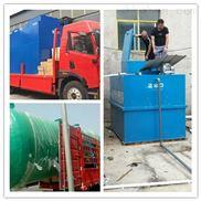 WSZ-AO-10生活地埋式污水处理设备